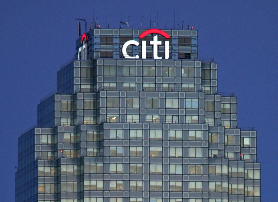 Citi merges wealth businesses