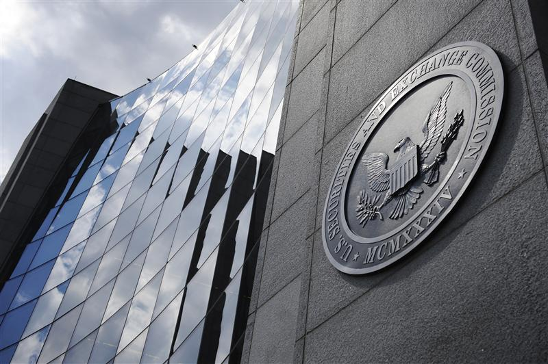 SEC charges Texas RIA with fraud
