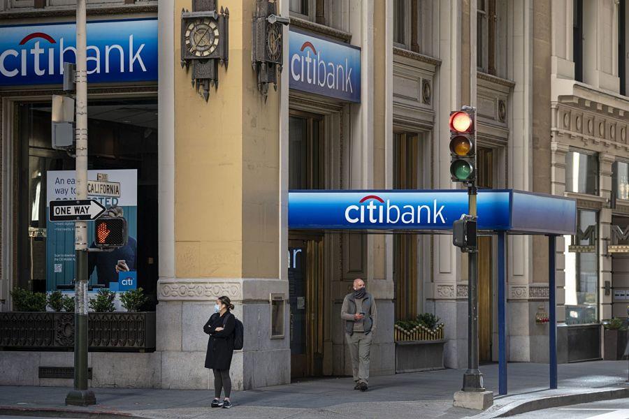 Citigroup digital asset unit is now active